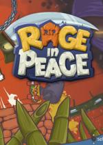 和平之怒(Rage in Peace)