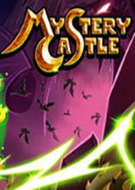 神秘城堡Mystery Castle中文版 pc免安装版