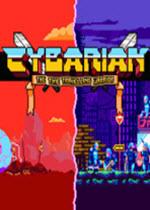 时间旅行战士Cybarian