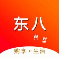 东八联盟app