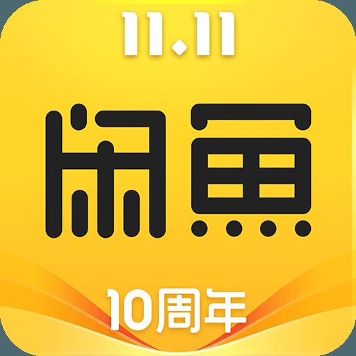 闲鱼6.2.6 官方安卓版