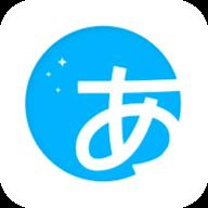 日语训练营app