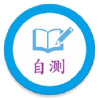 中医百科自测v1.2.0安卓版