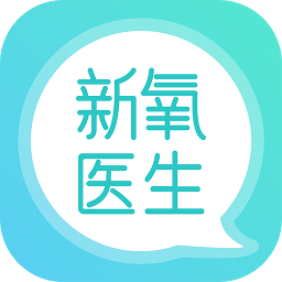 新氧医生app