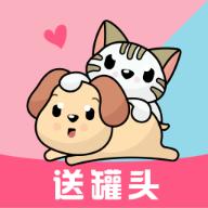 人猫狗语翻译器
