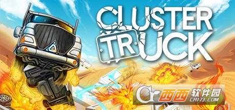 卡车跑酷2(Clustertruck)