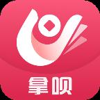 拿呗回收app手机版v1.0安卓版