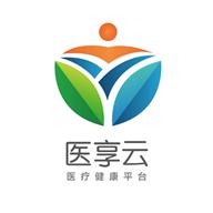 医享云app