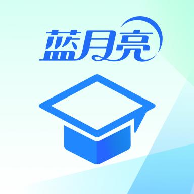 蓝月亮管理学院app