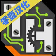 真正的黑客1中文版