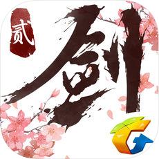 腾讯剑侠情缘2