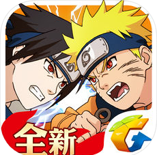 火影忍者ol忍者新世代v1.3.18 苹果版