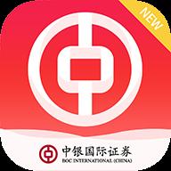 中银国际移动理财软件