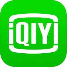 iQIYI爱奇艺清爽蓝光特权版V2.11.5安卓版