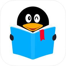 iphoneqq阅读