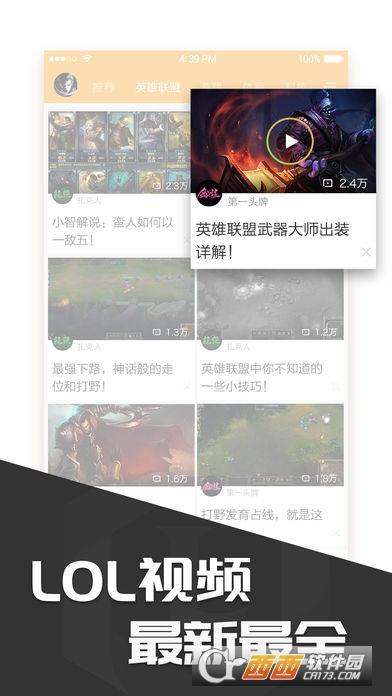 多玩饭盒(短视频社区) 4.3.8 官方ios版