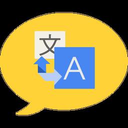 Tunlookup(多语言翻译软件)