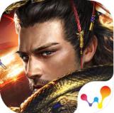帝王雄心iOS版
