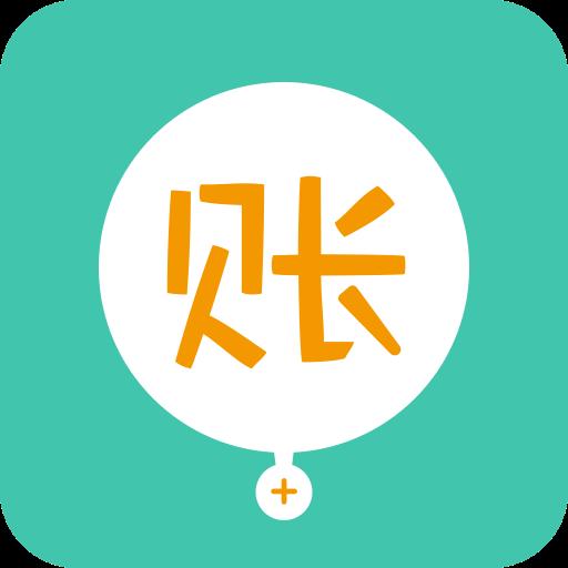 圈子账本V4.8.7 官方安卓版