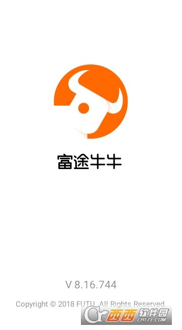 富途牛牛手机版 8.16.744官方安卓版