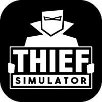 小偷模拟器(图片融合0
