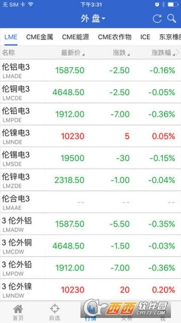 陶公领航app V5.0.3.0