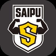 赛普健身员工app手机版4.2.6安卓版
