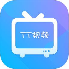 tt视频(天天看吧)苹果版