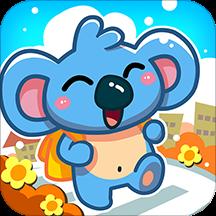 儿童宝宝教育故事安卓版v2.7最新版