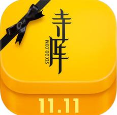 寺库奢侈品appv6.0.16 ios版