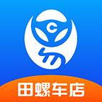 田螺车店(汽车服务软件)