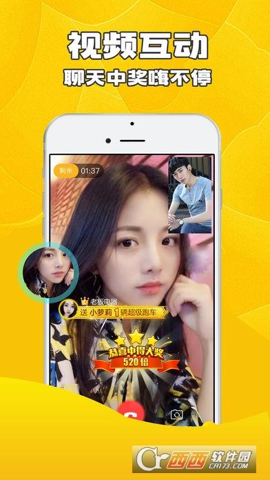 9158直播app