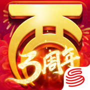 大话西游苹果最新版v1.1.157 ios官方最新版