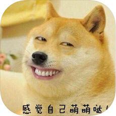 王者表情包iOS版v1.1.2苹果版