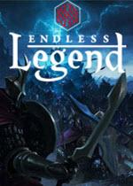 无尽的传说Endless Legend 免安装绿色版
