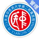 惠民医疗院长官方版v1.2.4