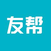友帮ios(技能共享社交平台)3.0iPhone版