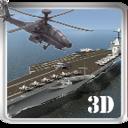海军航母攻击
