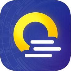 黄历天气-app