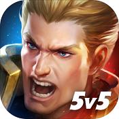 Arena of Valor体验服(台服王者荣耀)V1.25.2.2官方中文安卓版