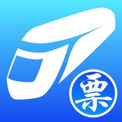 抢票王for铁路12306火车票官方版