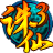 诛仙人物管理for14职业免费版