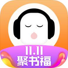 懒人听书3.3.7 ios版