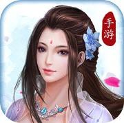 明月飞仙ios版v1.0iPhone版
