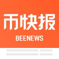 币快报v1.4.6安卓版
