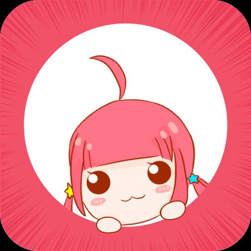 爱优漫appV2.2.5 官方安卓版