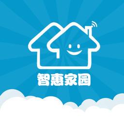 智惠家园app