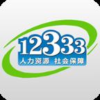 鄂州12333app