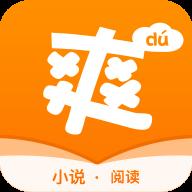 爽读app
