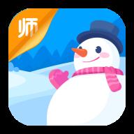 雪地教师安卓版2.6.2